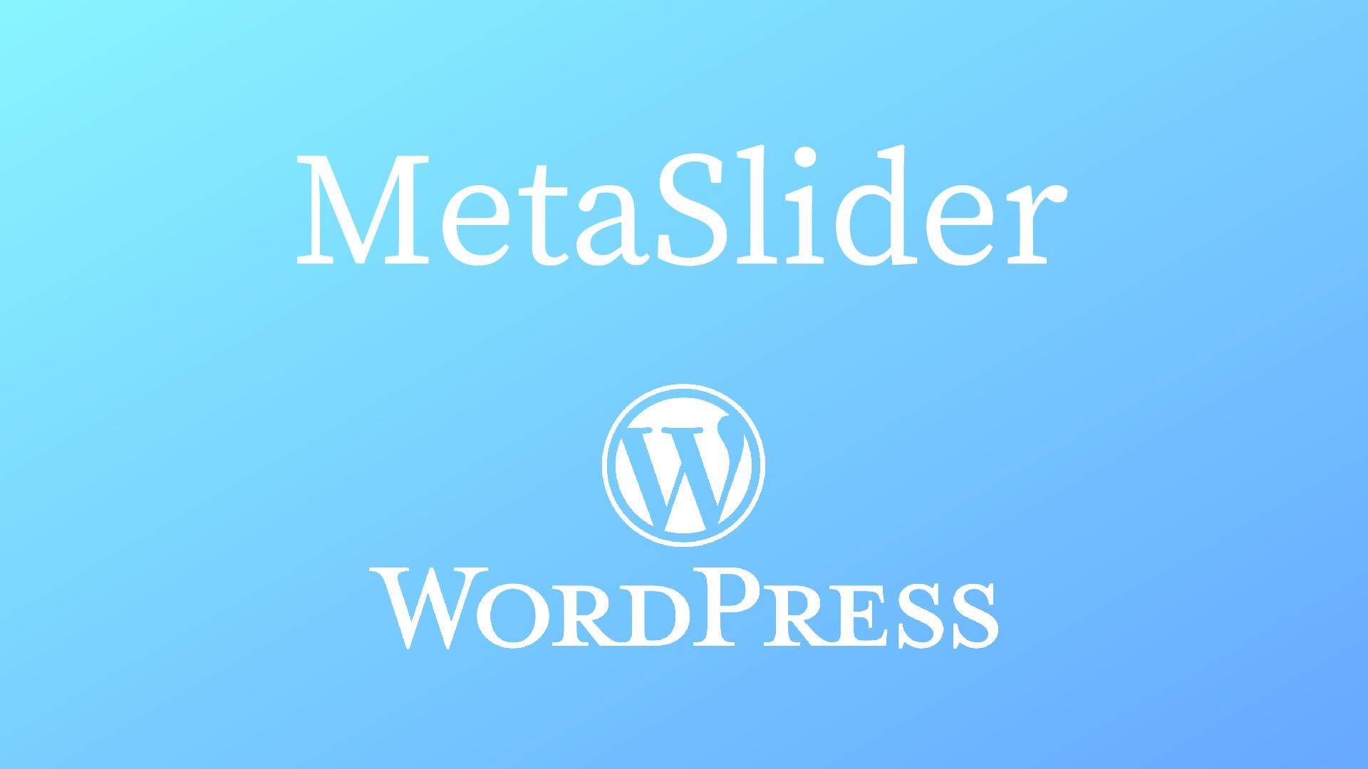 ワードプレスでスライダーを簡単に表示させるプラグイン