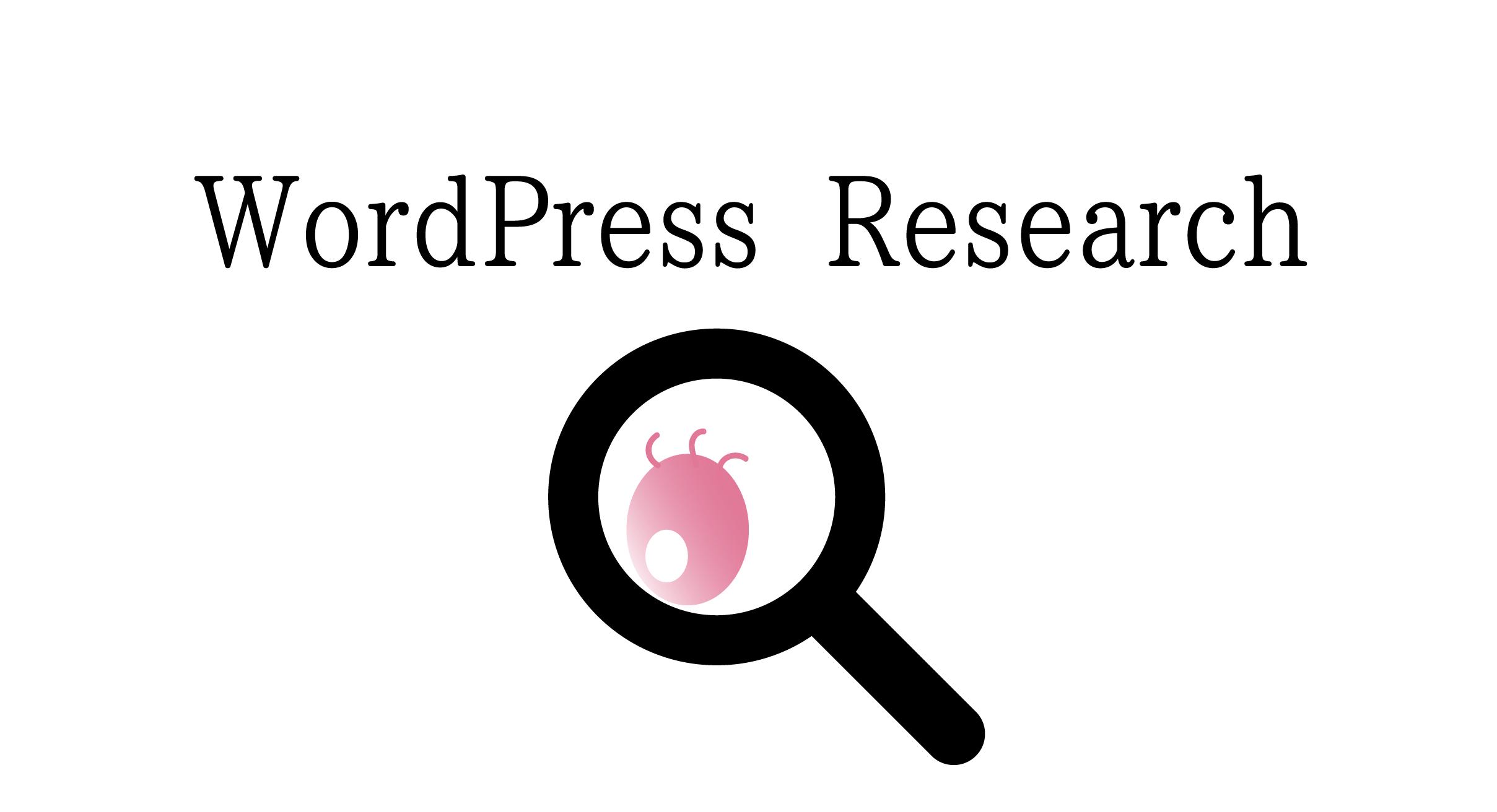 【WP】気になるサイトの使用しているテーマ・プラグインを調べる方法!リサーチにも!!