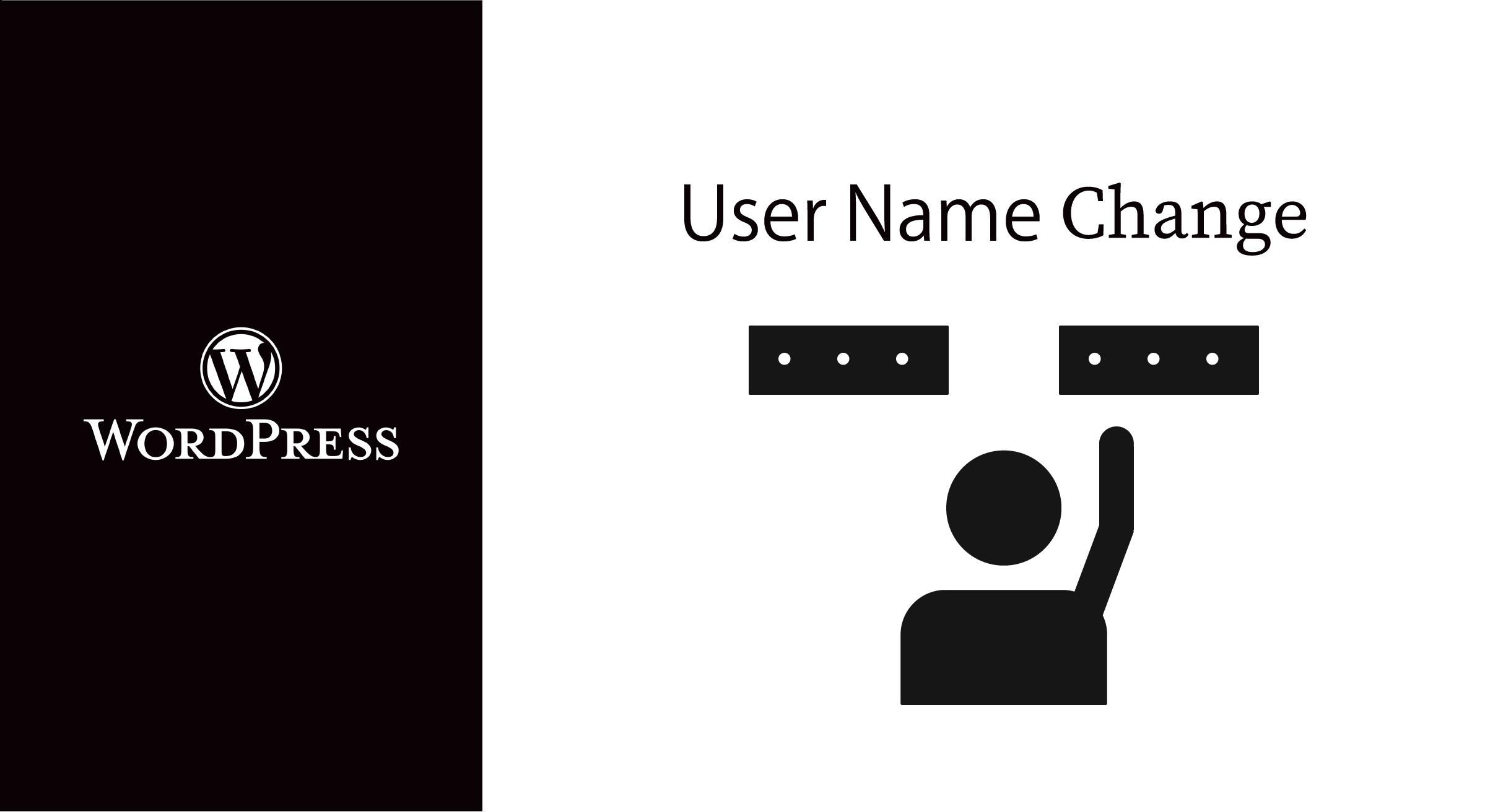 WordPressのユーザー名が変更出来ない!1番簡単な方法を紹介!
